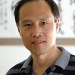 zhen yan